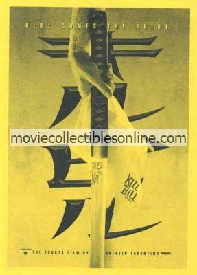 Kill Bill Vol. 1 Media Screening Invitation